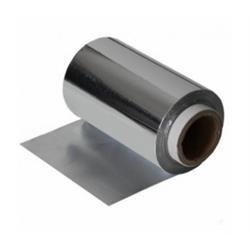 Ronney Folia aluminiowa 250m